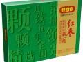 红枣新一代 (1)