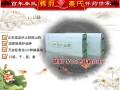 健国怀药之垆土铁棍山药4斤装礼盒 (1)