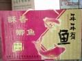 淇河鲫鱼 (2)