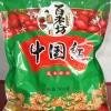豫枣园中国红 银品