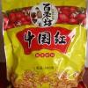 豫枣园中国红红枣(金品)